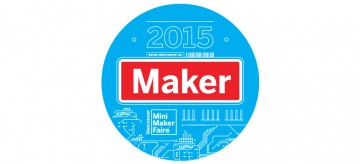 We are going to the Vancouver Mini Maker Faire!